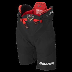 Hokejové nohavice Bauer Vapor 2X PRO SR